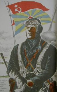 Советский лётчик